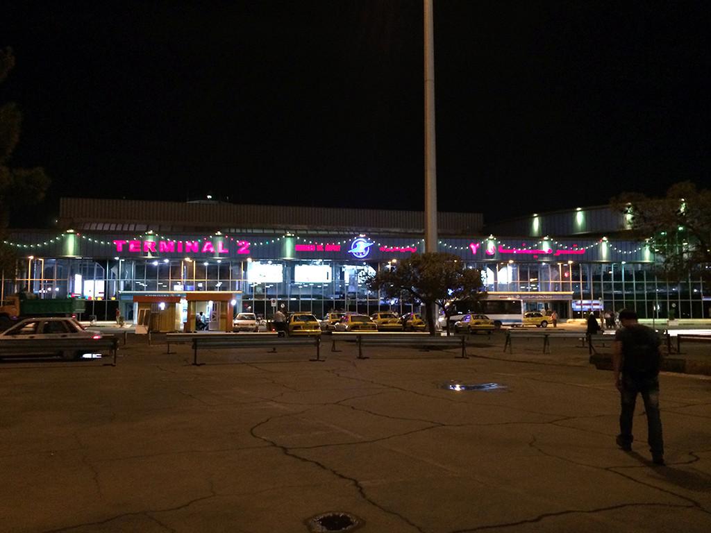 THR Terminal 2