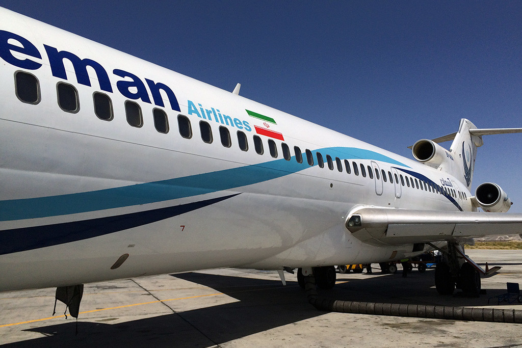 Boarding a 727