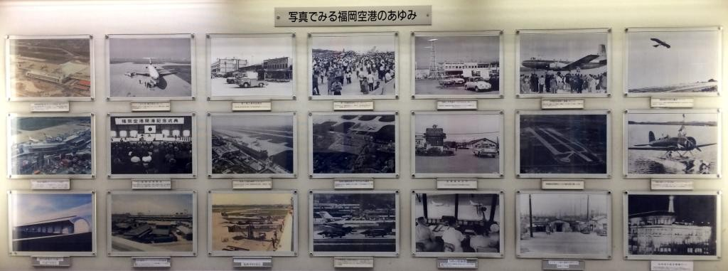 Historical Photo Collection