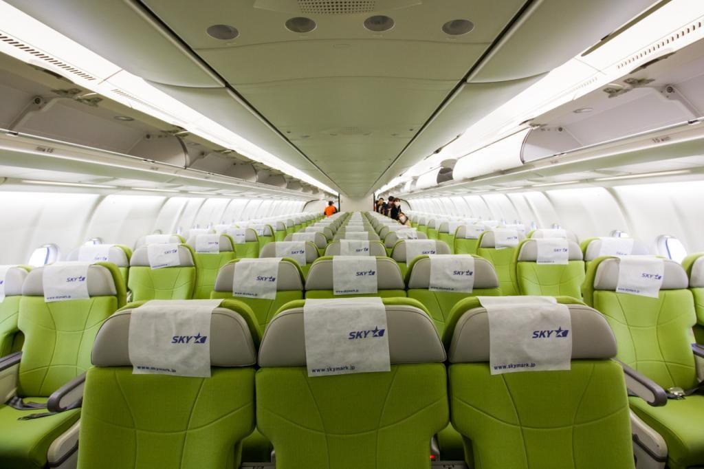 Skymark A330 Cabin