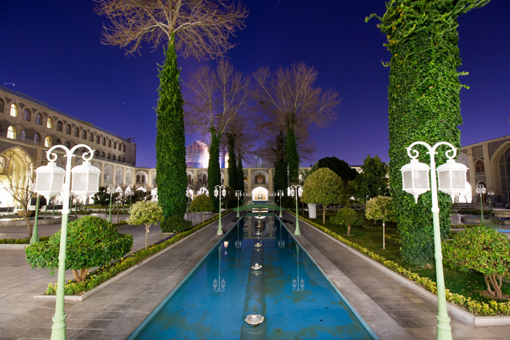 Abbasi Gardens