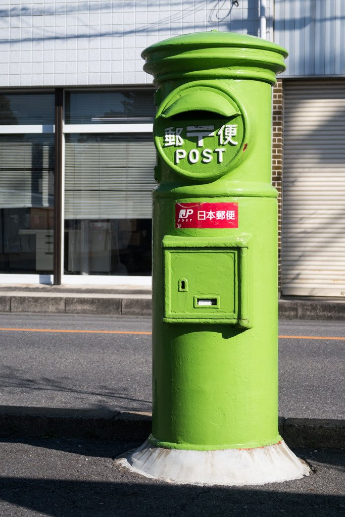 Matcha Post Box