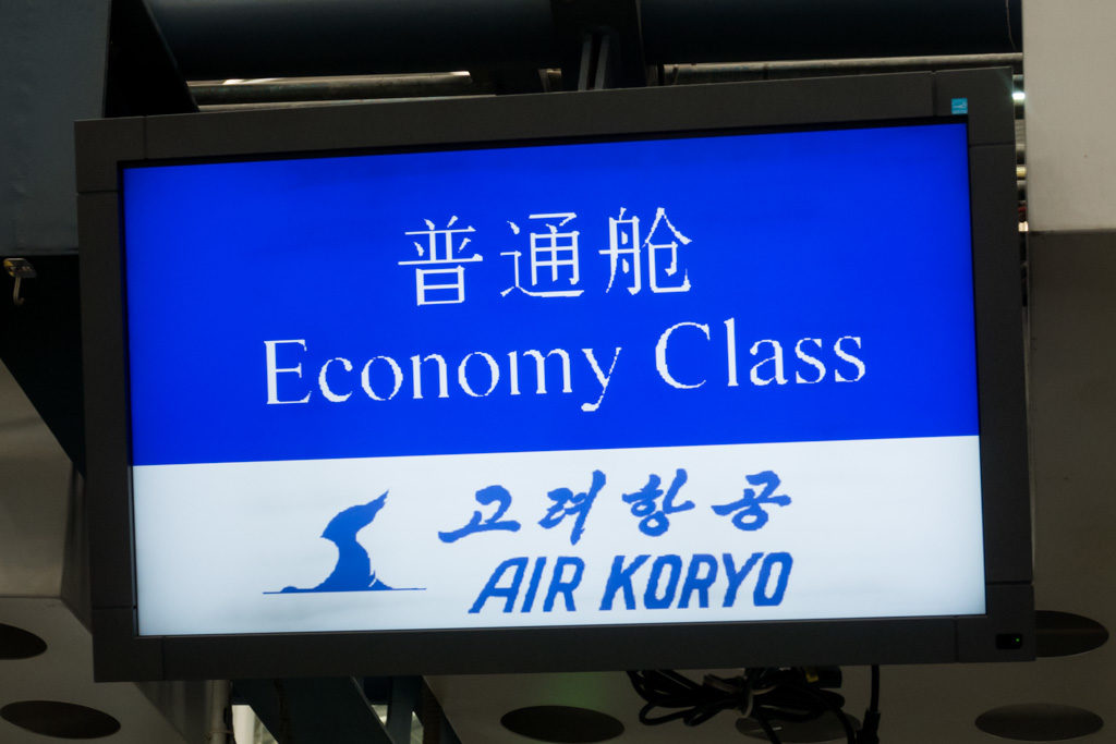 Air Koryo Check-In Counter