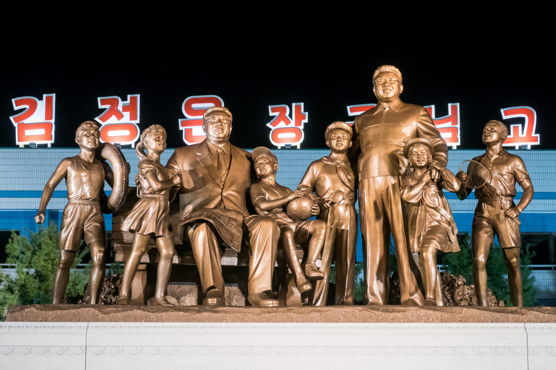 Statue of the Leaders