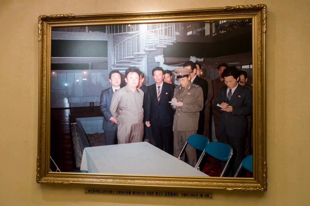 Kim Jong Il Visiting Cafeteria