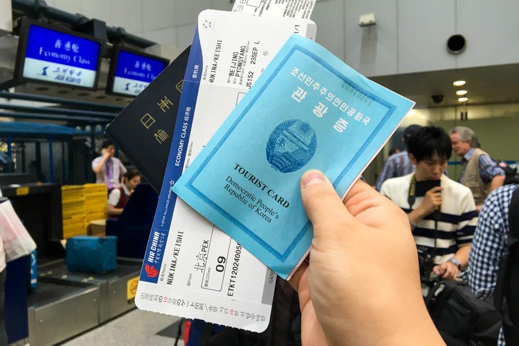 DPRK Visa Card