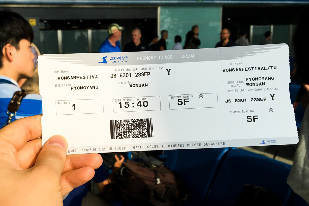Boarding Pass to WOS