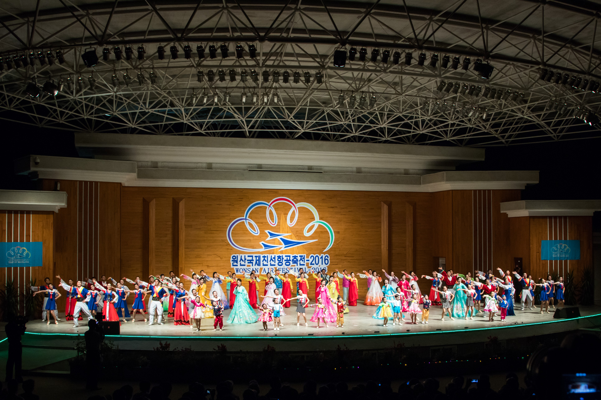 Kangwon Province Art Troupe