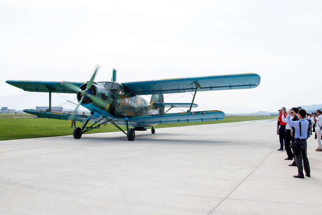 An-2 Taxiing