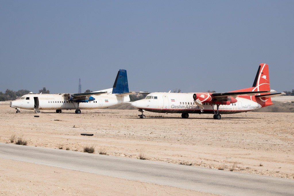 Qeshm Air and Kish Air