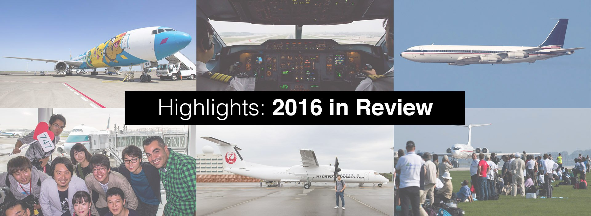 Highlights: 2016 in Review