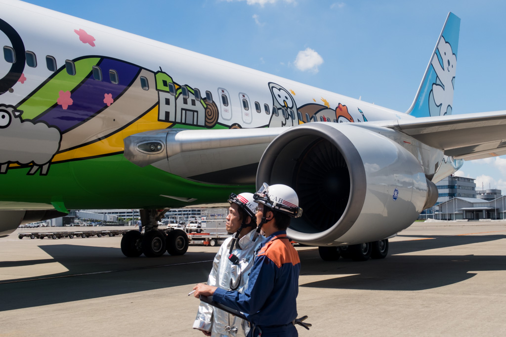 Beardo Hokkaido Jet