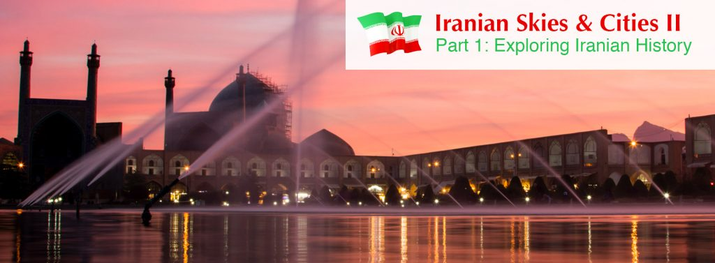 Iranian Skies & Cities II: Exploring Iranian History