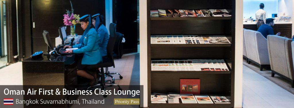 Review: Oman Air First & Business Class Lounge at Bangkok Suvarnabhumi