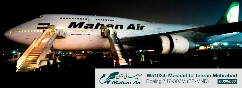 Mahan Air 747-300 in Business: Mashad to Tehran