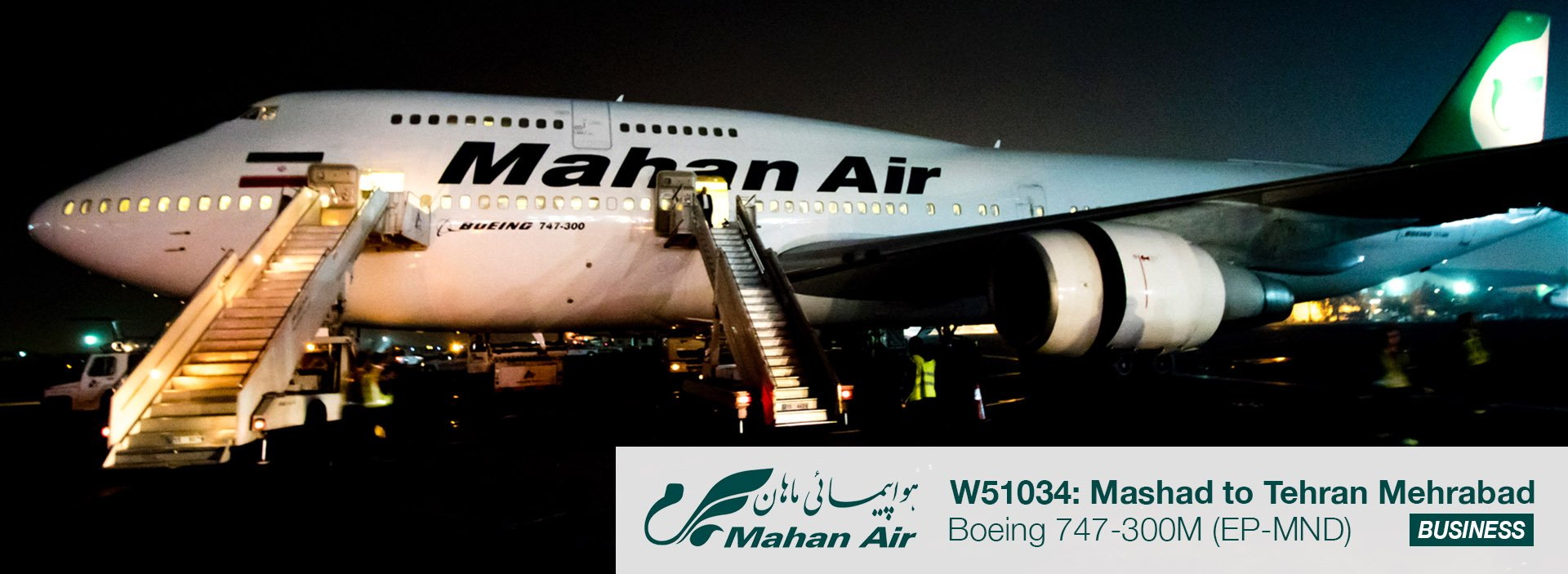 Flight Review: Mahan Air 747-300 Mashad to Tehran in Business Class