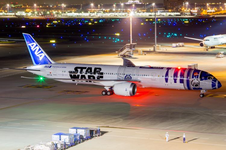 Star Wars R2D2 Jet