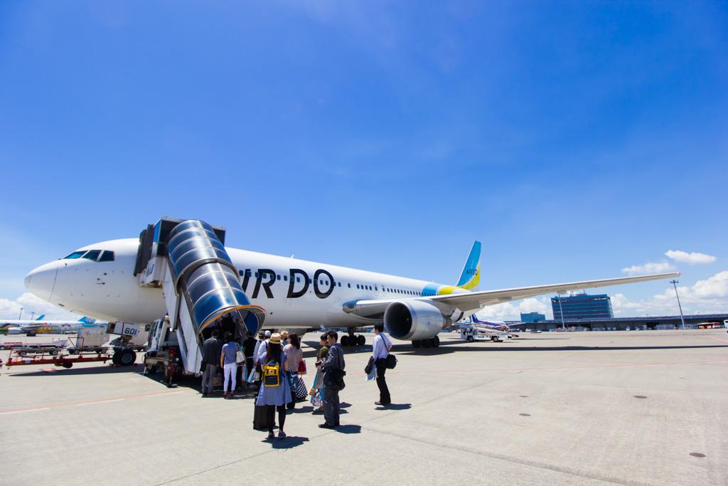 Air Do Boeing 767-300 Beardo Hokkaido Jet