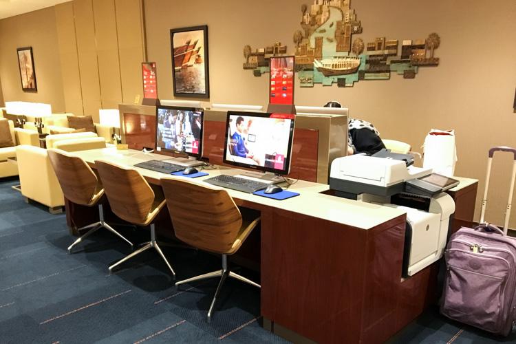 The Emirates Lounge Tokyo Narita Business Center