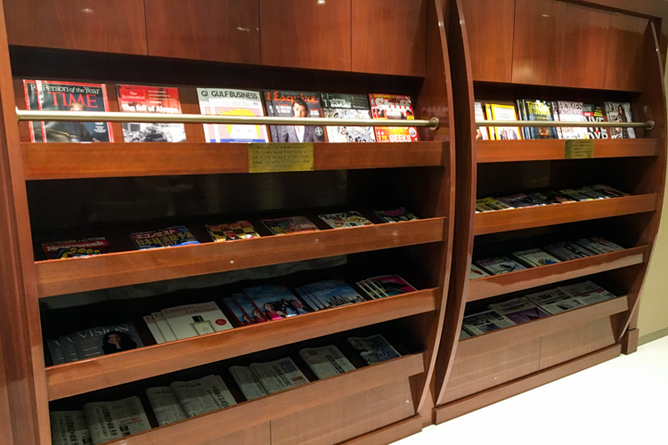 The Emirates Lounge Tokyo Narita Reading Materials