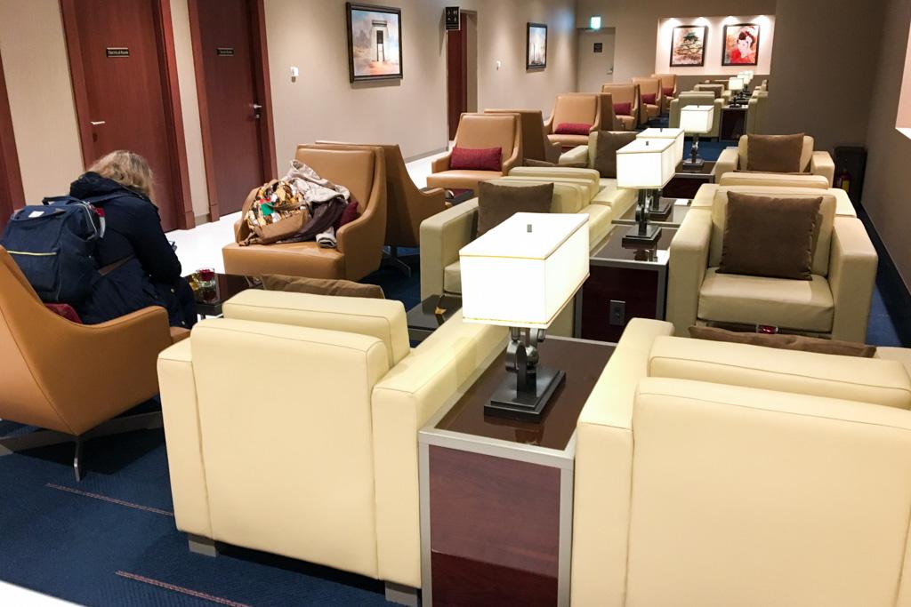 The Emirates Lounge Tokyo Narita Seating