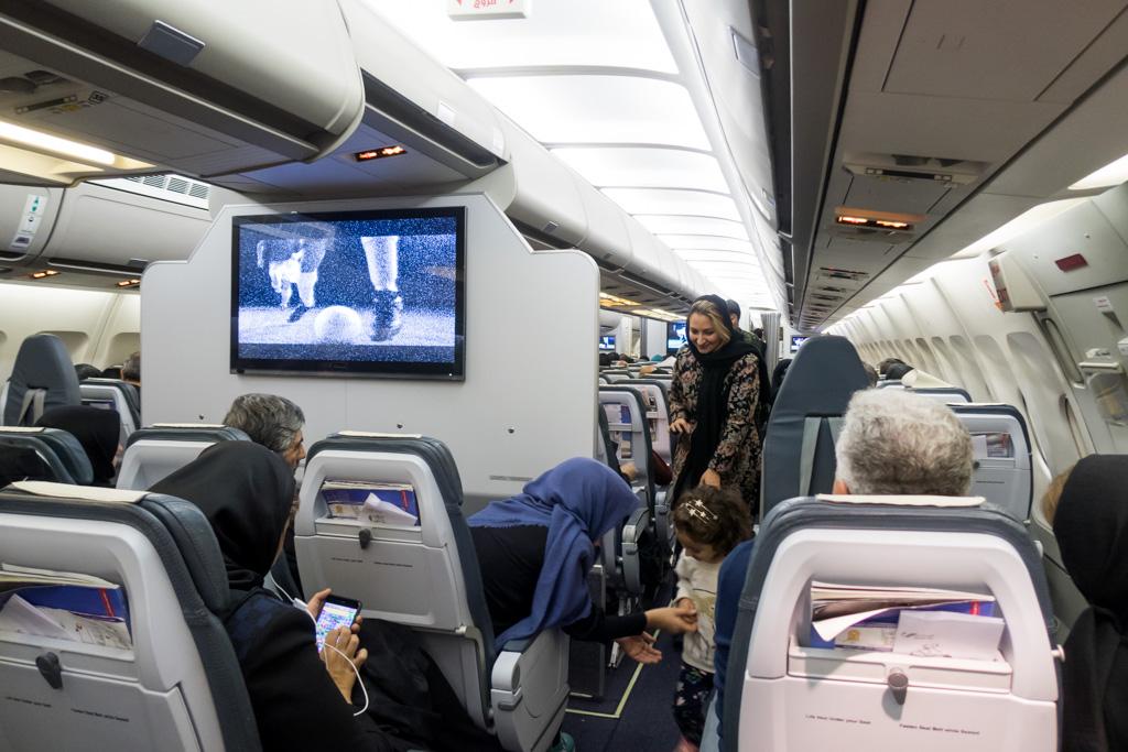 Mahan Air A300