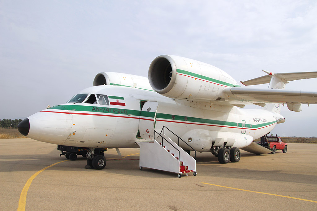 Pouya Air Antonov An-74