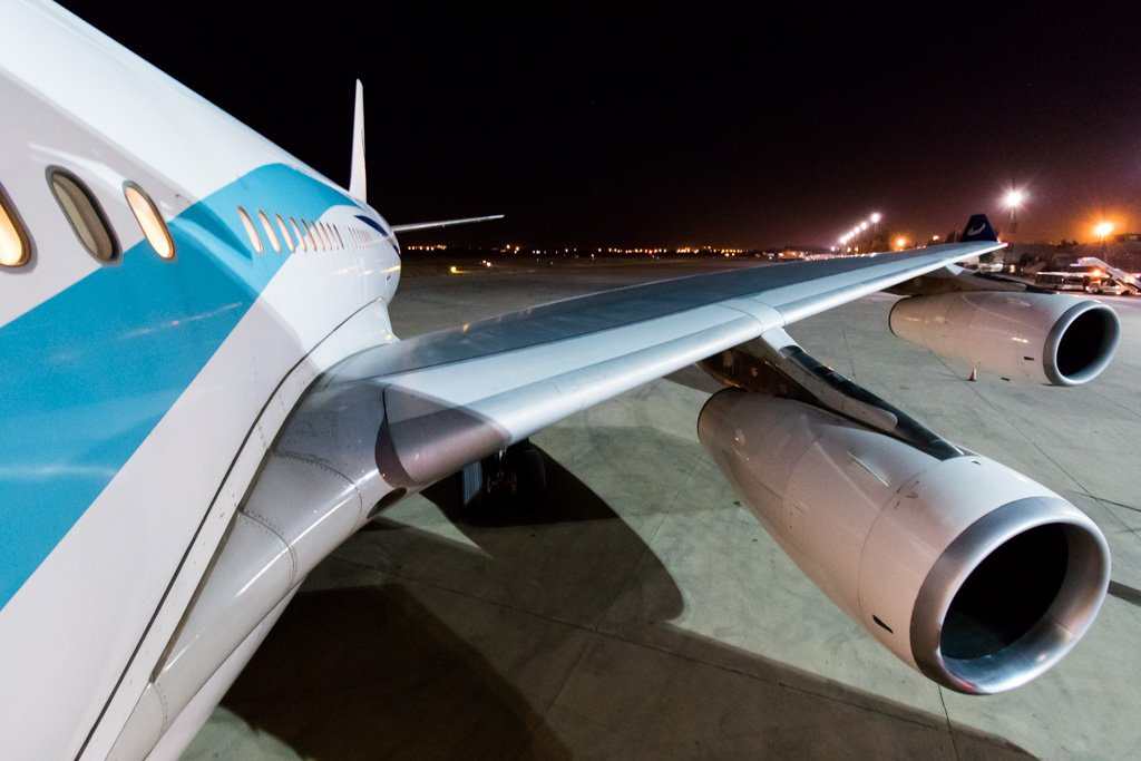 Iran Aseman A340