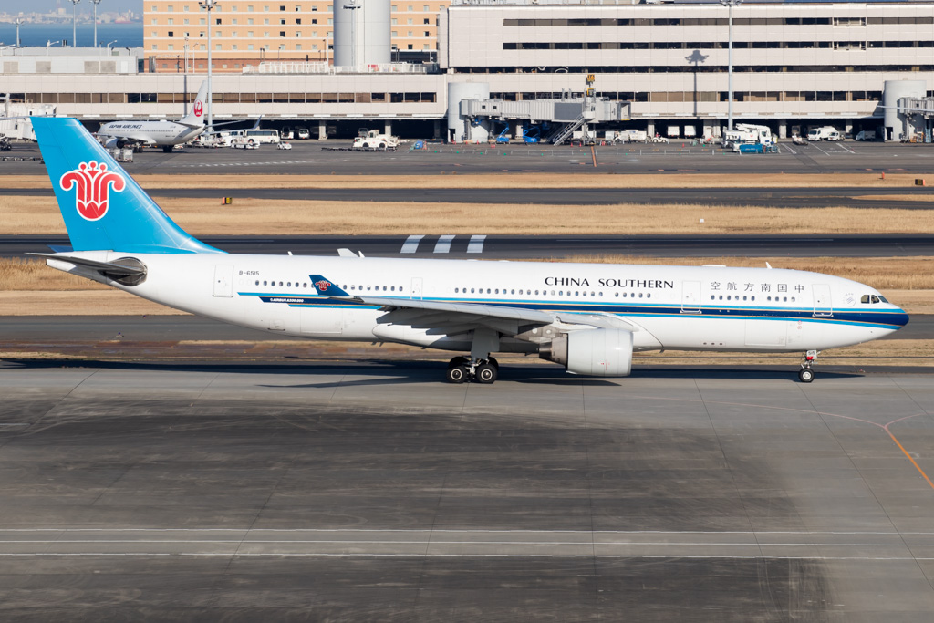 China Southern Airlines Airbus A330-200
