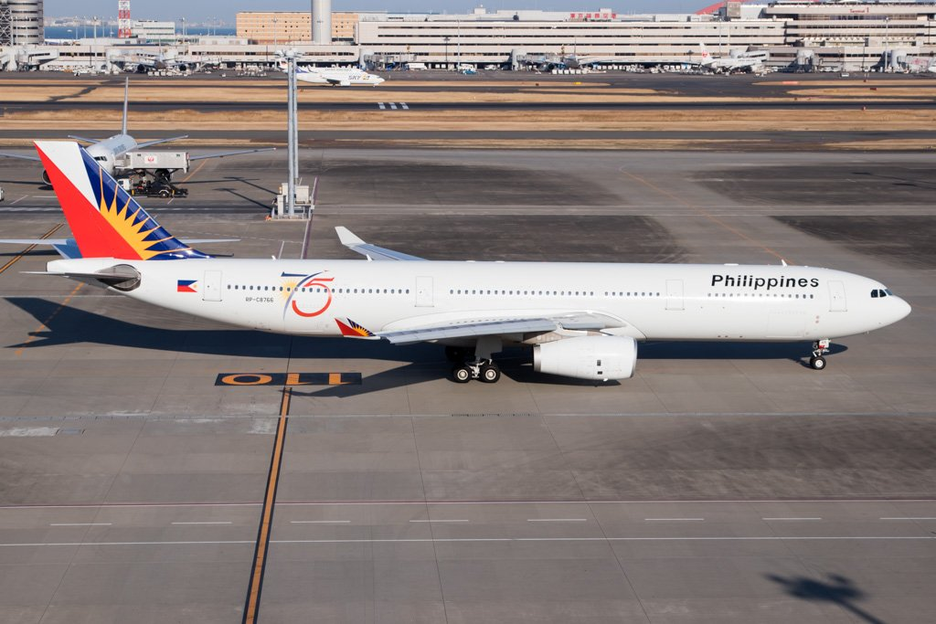 Philippine Airlines Airbus A330-300