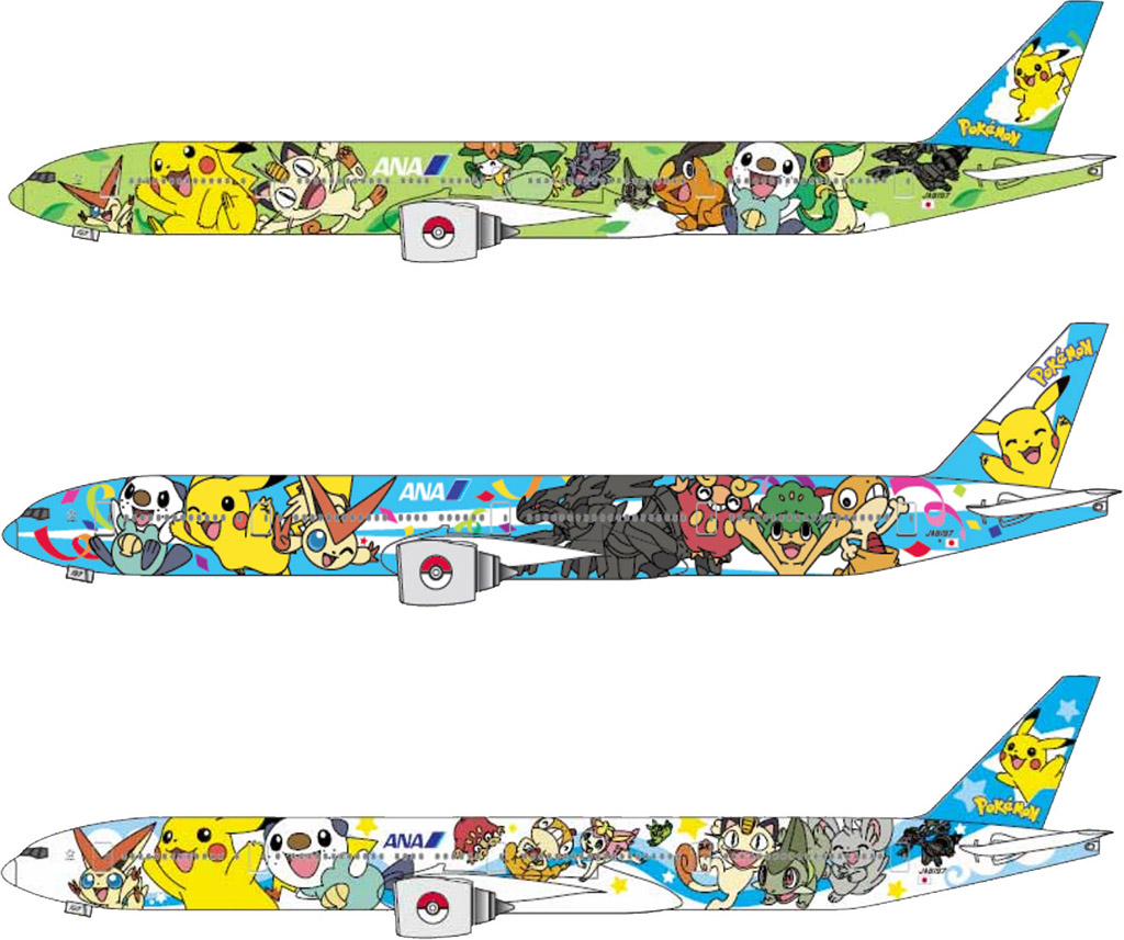 Pokemon Peace Jet