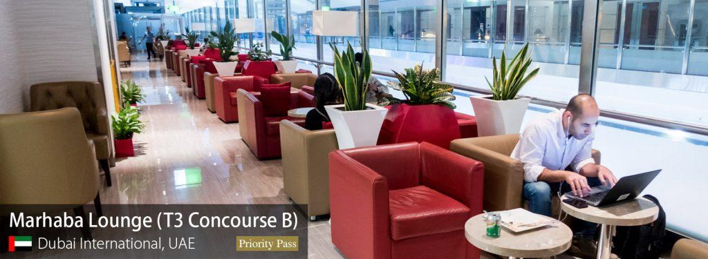 Review: Marhaba Lounge (Terminal 3 Concourse B) at Dubai International (Priority Pass)