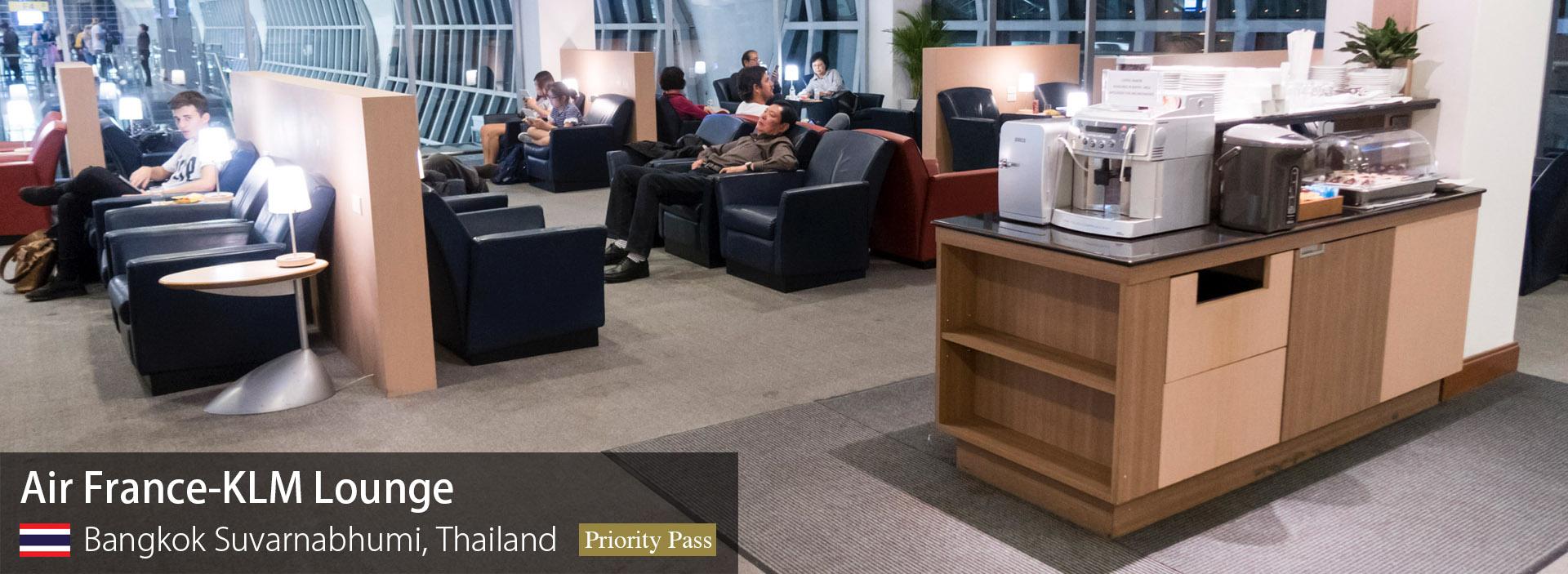 Review: Air France-KL Lounge at Bangkok Suvarnabhumi