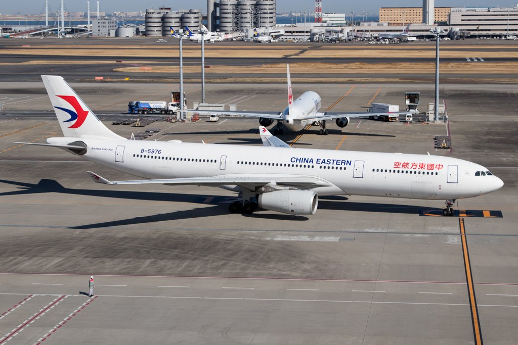 China Eastern Airbus A330-300