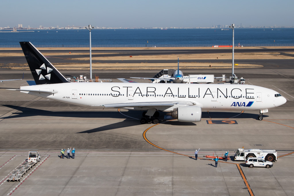 All Nippon Airways Boeing 777-200 Star Alliance