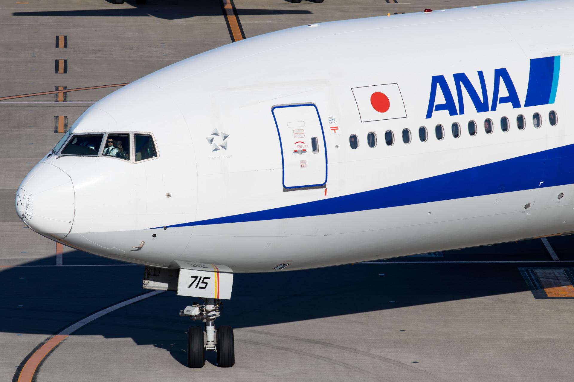 All Nippon Airways Boeing 777-200