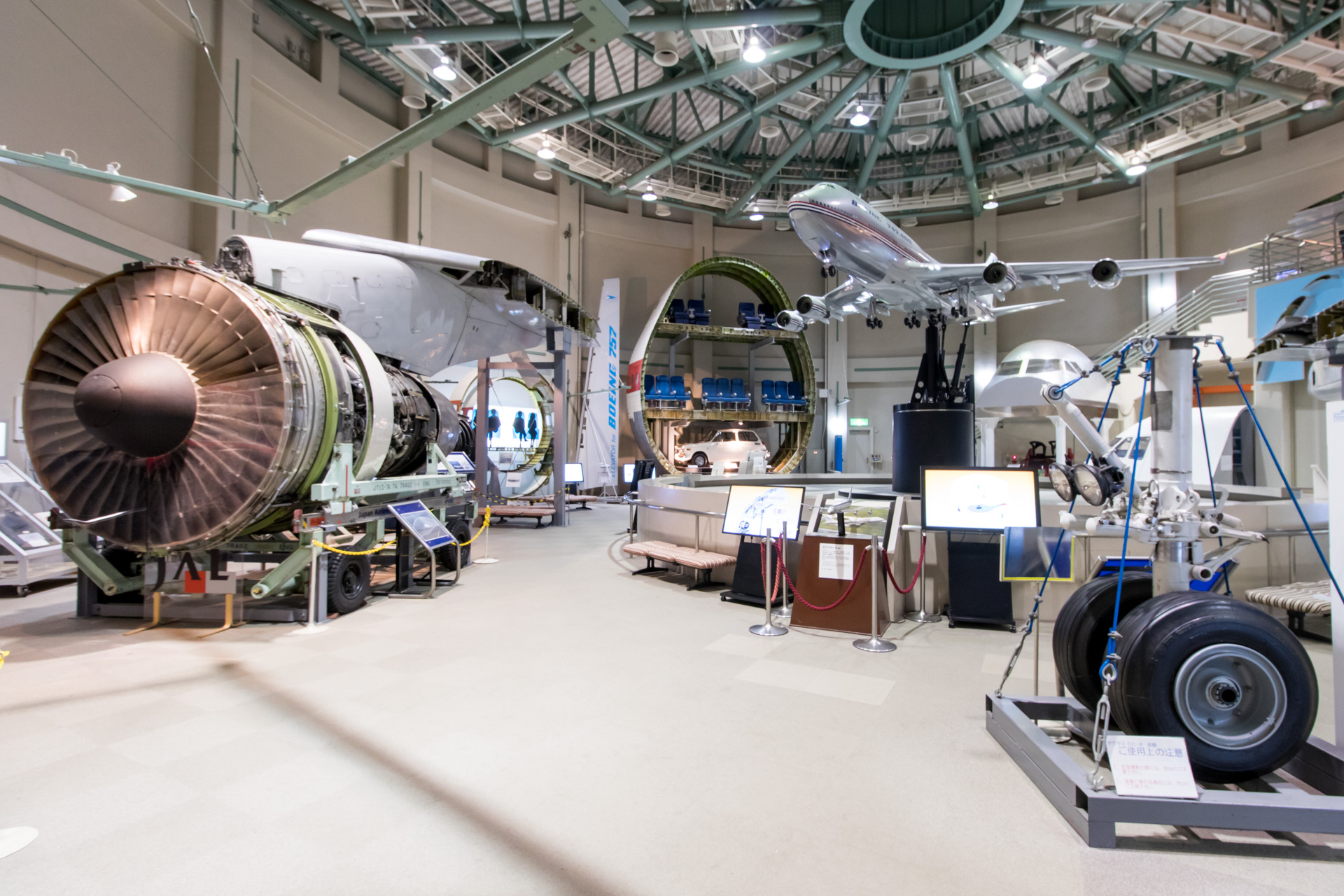 Museum of Aeronautical Science