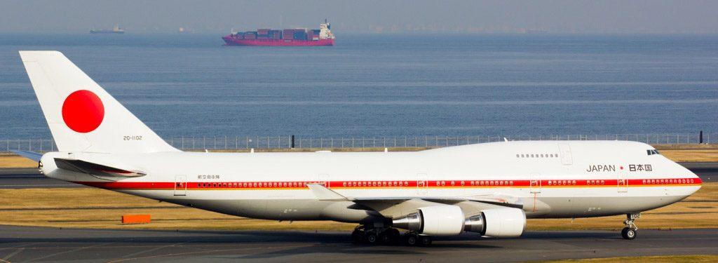 Japan Air Self Defense Force 747-400