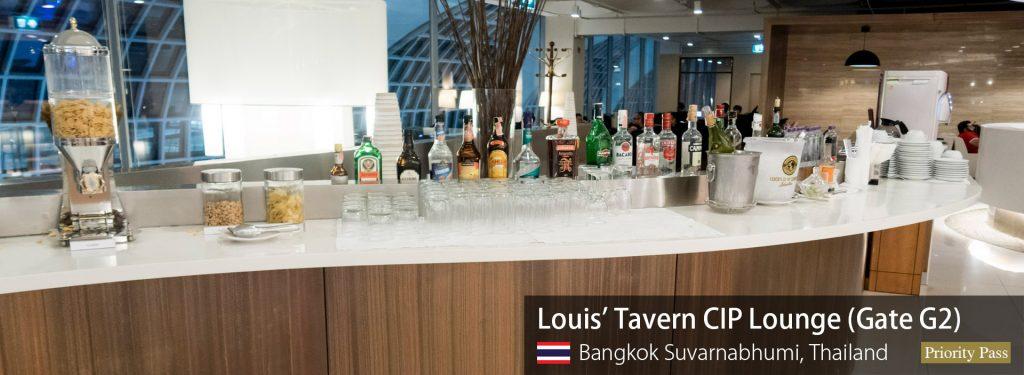 Review: Louis' Tavern CIP Lounge at Bangkok Suvarnabhumi (Priority Pass)