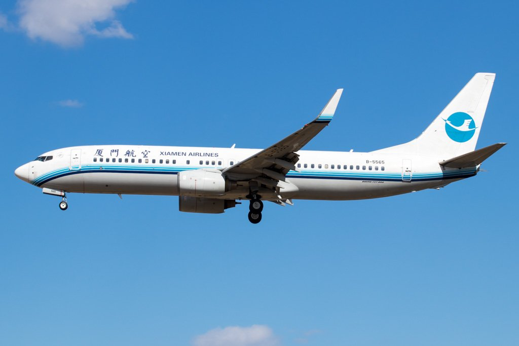 Xiamen Airlines 737-800
