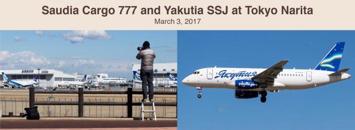 Spotting Report: Tokyo Narita, Japan (March 3, 2017)