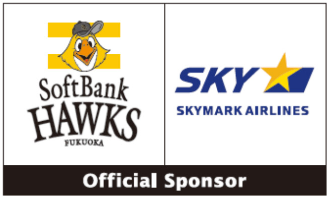 Skymark Airlines to Decorate One of Its 737-800 with Fukuoka Softbank Hawks Markings
