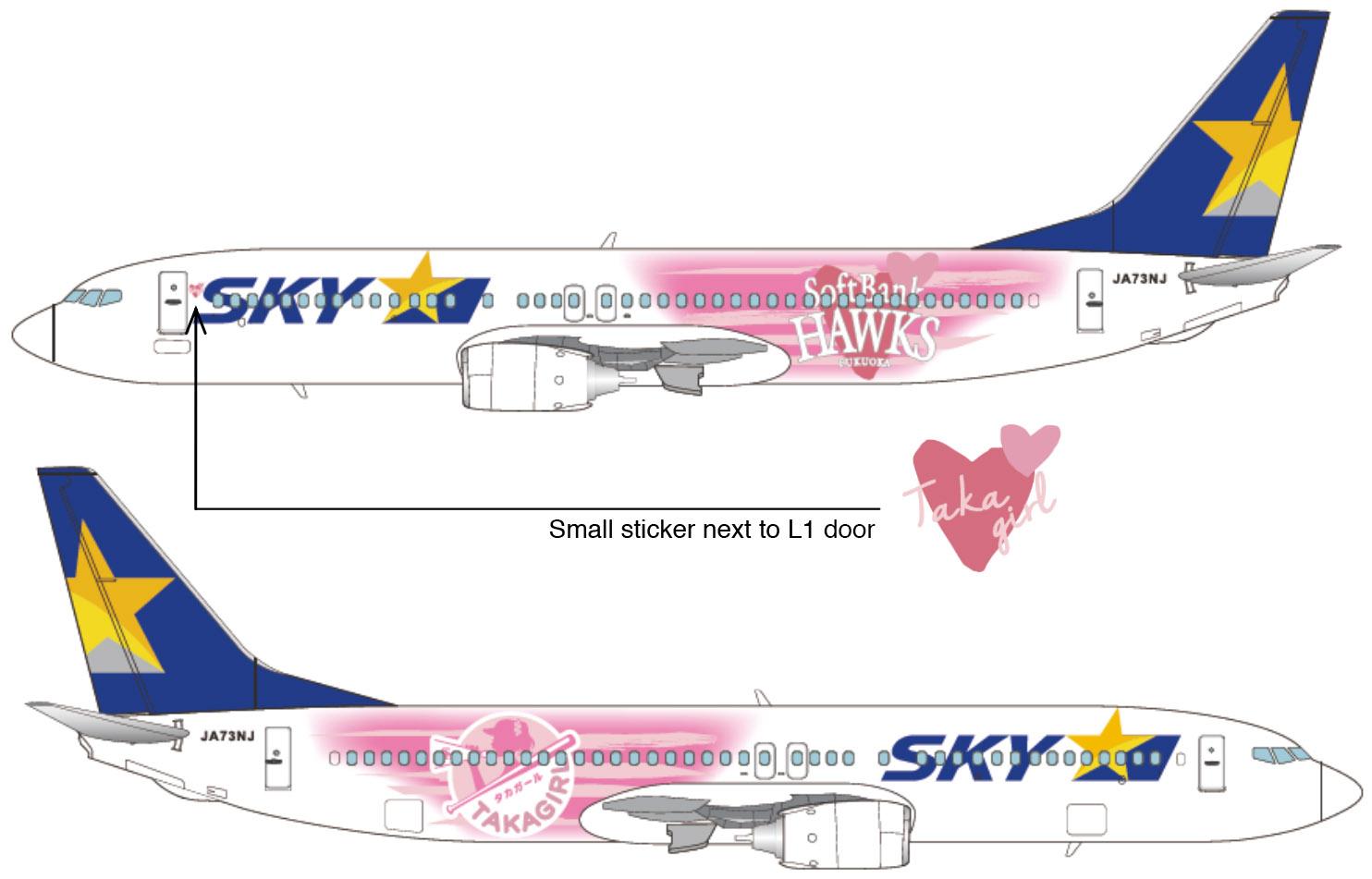 Taka Girl Jet
