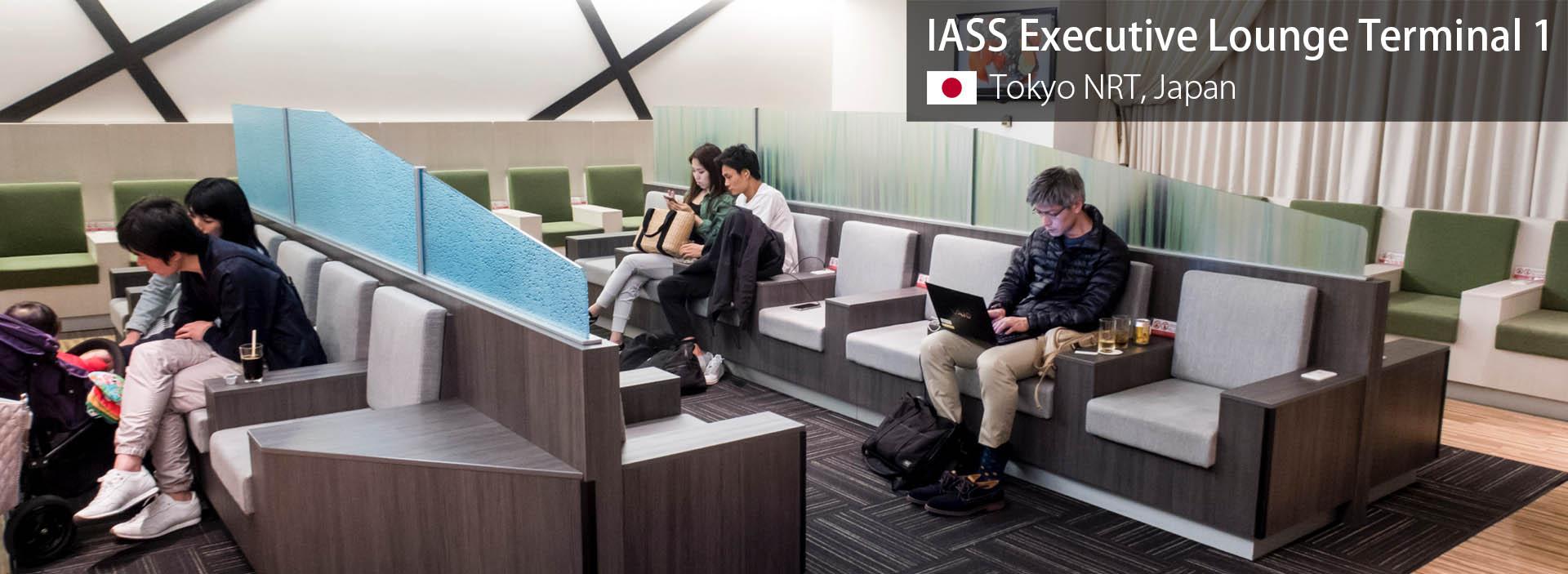 Lounge Review: IASS Executive Lounge Terminal 1 at Tokyo Narita