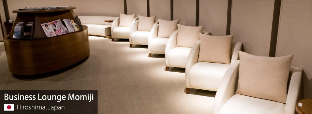 Lounge Review: Business Lounge Momiji at Hiroshima