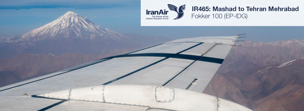 Flight Report: Iran Air Fokker 100 from Mashad to Tehran