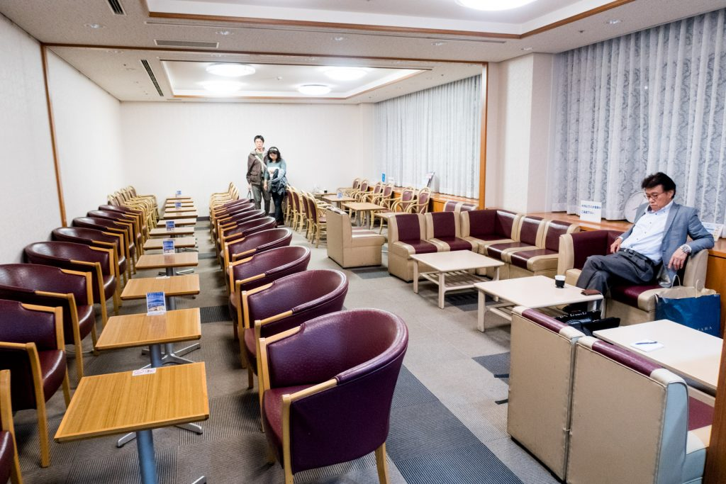 T.E.I. Lounge at Tokyo Narita