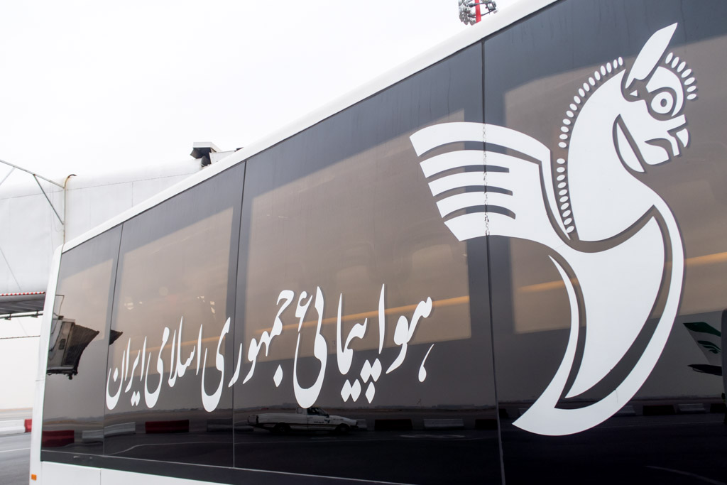 Iran Air Bus