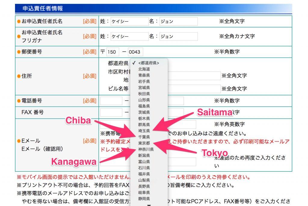 Select Prefecture