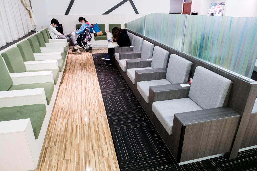 IASS Executive Lounge Seating